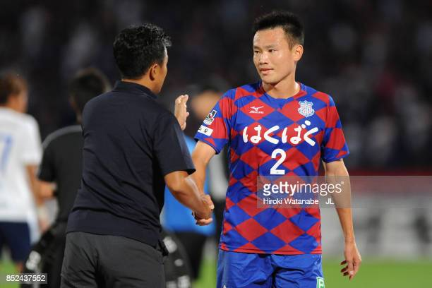 Toshio Shimakawa of Ventforet Kofu shakes hands with head coach Head coach Tatsuma Yoshida of Ventforet Kofu after substituted during the JLeague J1...