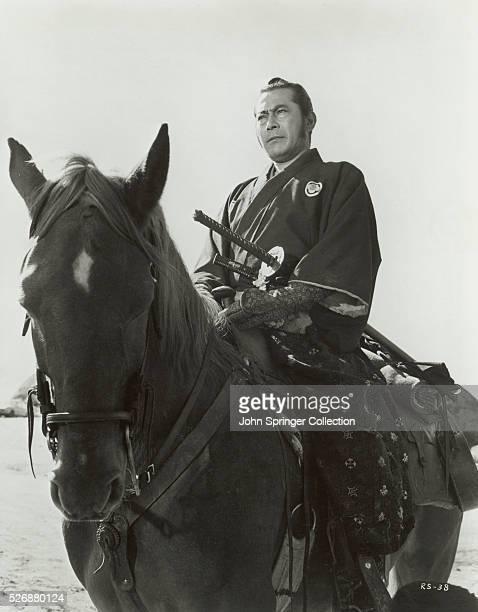 Toshiro Mifune plays Kuroda Jubie a Samurai protecting a Japanese ambassador in the United States in the 1971 film Red Sun