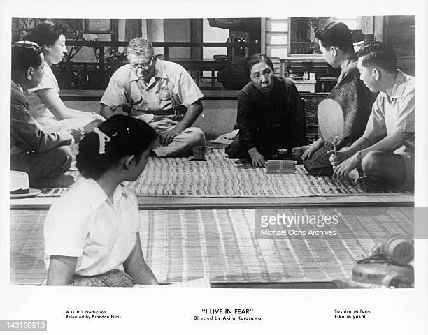 Toshiro Mifune sitting with family in a scene from the film 'I Live In Fear' 1955