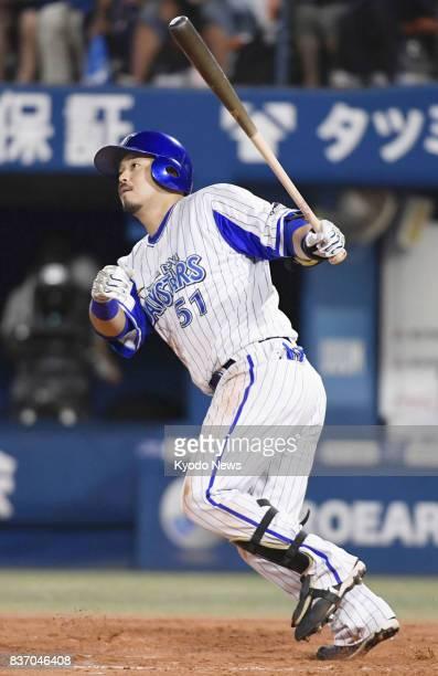 Toshiro Miyazaki of the DeNA BayStars hits a home run to give his team a 65 victory over the Hiroshima Carp at Yokohama Stadium near Tokyo on Aug 22...