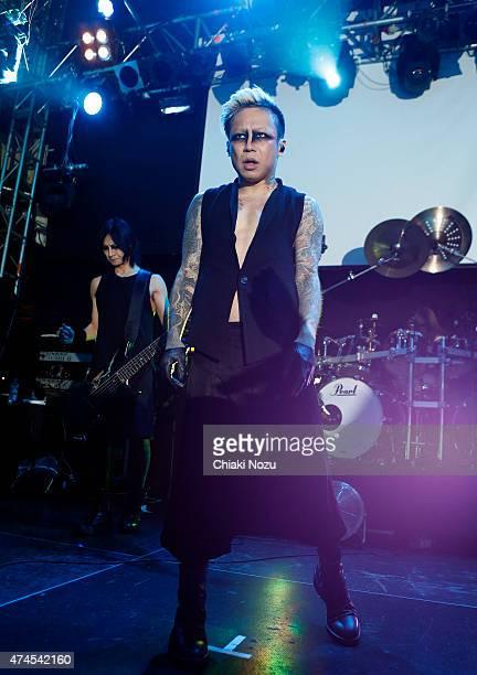 Toshiya and Kyo of Dir En Grey perform at O2 Academy Islington on May 23 2015 in London England