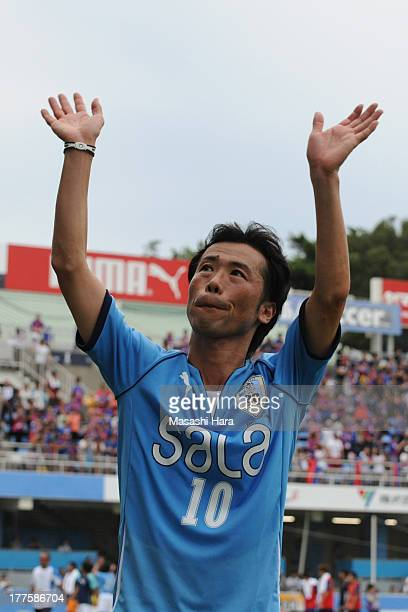 Toshiya Fujita looks on after the 'ZenzaMatch' before the JLeague match between Jubilo Iwata and FC Tokyo at Yamaha Stadium on August 24 2013 in...