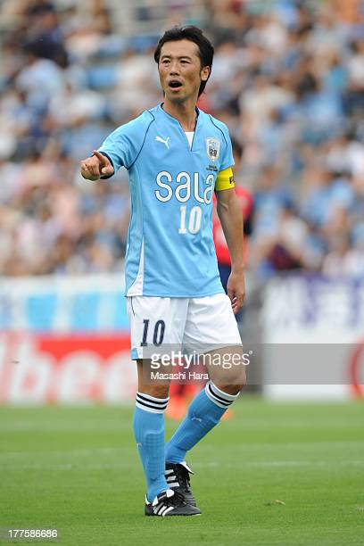 Toshiya Fujita looks on during the 'ZenzaMatch' before the JLeague match between Jubilo Iwata and FC Tokyo at Yamaha Stadium on August 24 2013 in...