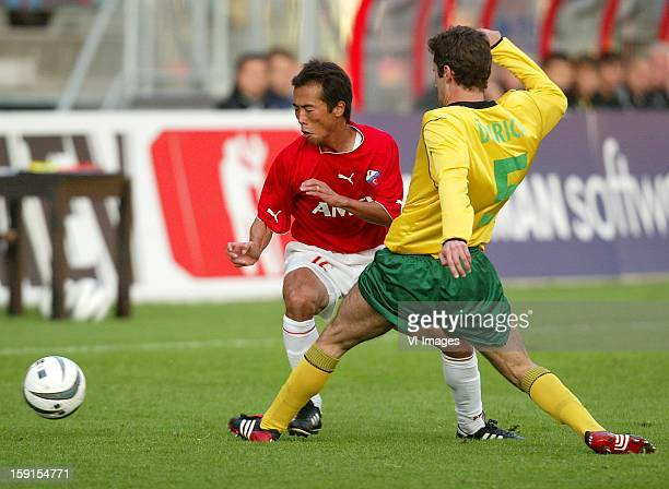Toshiya Fujita of FC Utrecht Martin Durica during the first round UEFA Cup match between FC Utrecht and MSK Zilina on September 24 2003 at the...