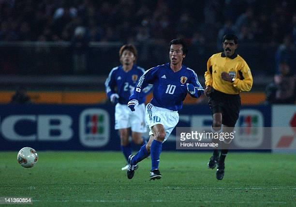 Toshiya Fujita of Japan in action during the East Asian Football Championship match between Japan and South Korea at Yokohama International Stadium...
