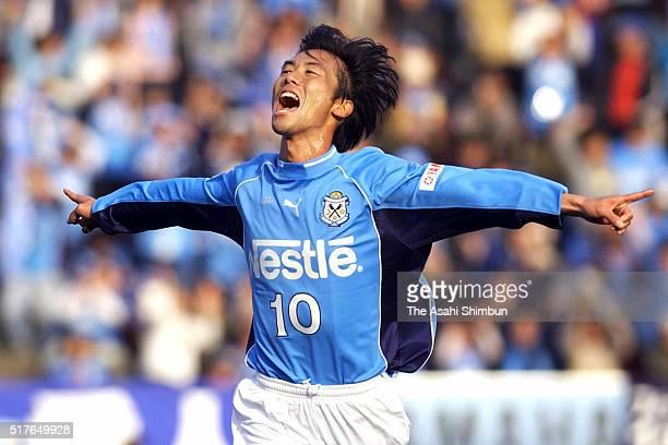 Toshiya Fujita of Jubilo Iwata celebrates scoring his team's second goal during the JLeague match between Jubilo Iwata and Consadole Sapporo at the...