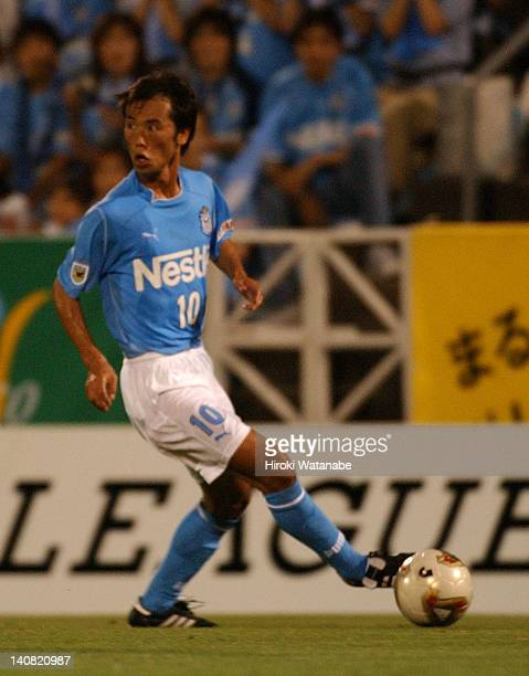 Toshiya Fujita of Jubilo Iwata in action during the JLeague match between Jubilo Iwata and JEF United Ichihara at Yamaha Stadium on July 20 2003 in...