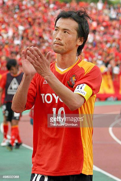 Toshiya Fujita of Nagoya Grampus Eight applauds the supporters after the JLeague match between Nagoya Grampus Eight and Oita Trinita at Mizuho...