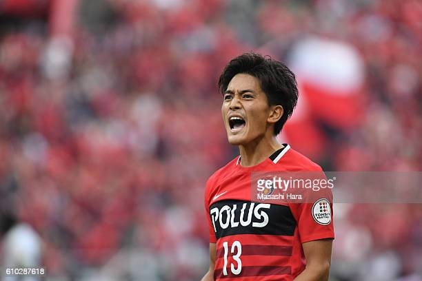 Toshiyuki Takagi of Urawa Red Diamonds celebrates the third goal during the JLeague match between Urawa Red Diamonds and Sanfrecce Hiroshima at the...