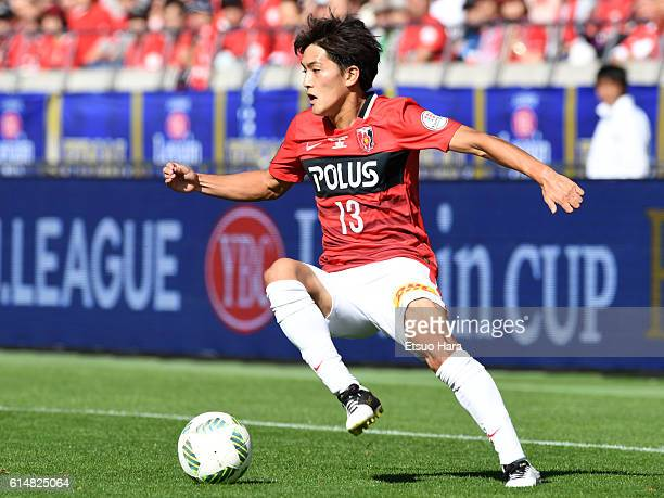 Toshiyuki Takagi of Urawa Red Diamonds in action during the JLeague Levain Cup Final match between Gamba Osaka and Urawa Red Diamonds at the Saitama...