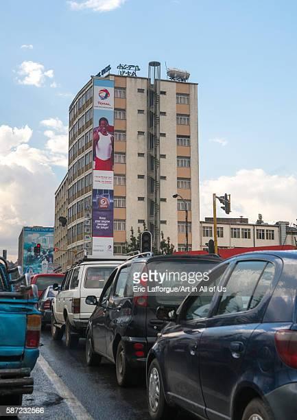 Total giant billboard with haile gebreselassie on side of building addis abeba region addis ababa Ethiopia on March 7 2016 in Addis Ababa Ethiopia