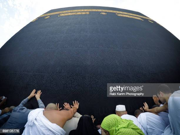 Touch of The Holy Kaaba (Qaba)