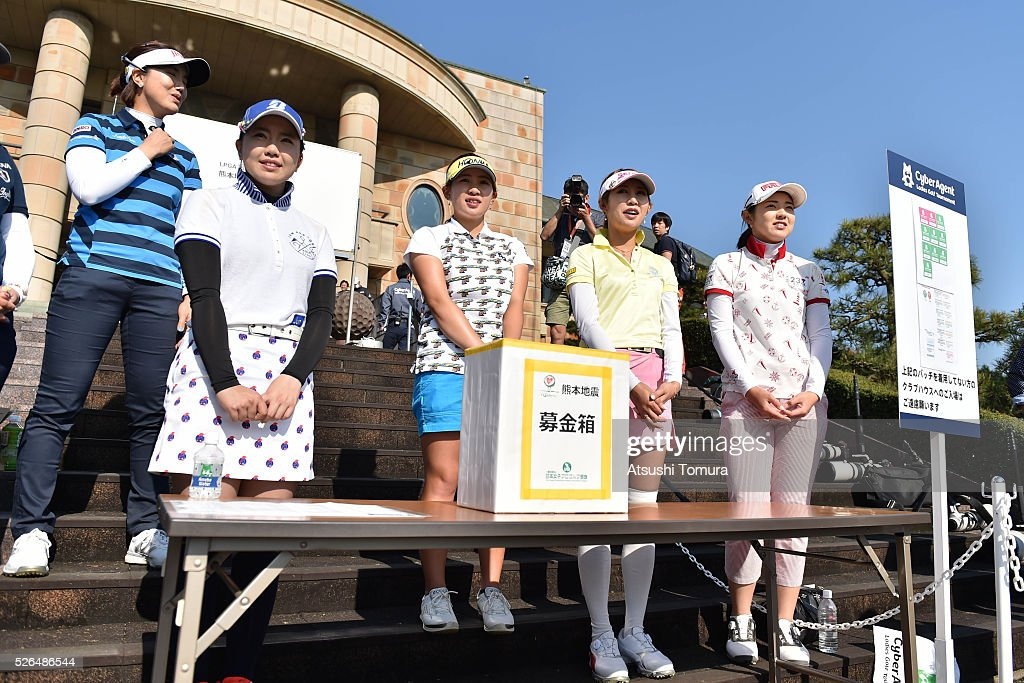 LPGA tour players ask for donations of support for the victims of the earthquake in Kumamoto during the second round of the CyberAgent Ladies Golf Tournament at the Grand Fields Country Club on April 30, 2016 in Mishima, Japan.