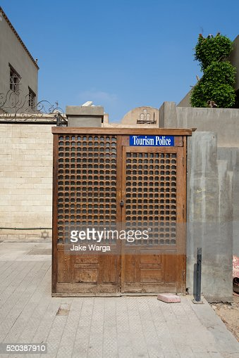 Tourism police guard shack, Cairo, Egypt