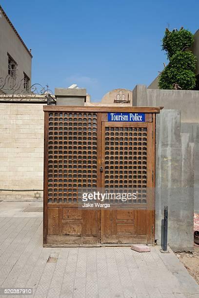 Tourism police guard shack, Cairo, Egypt