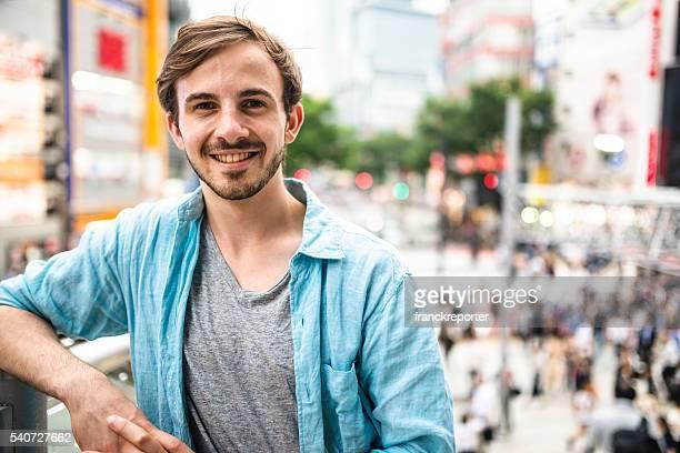 渋谷の東京観光を見上げる