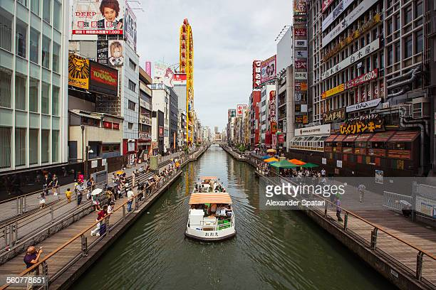 Touristic boat at Dotonbori canal, Osaka, Japan
