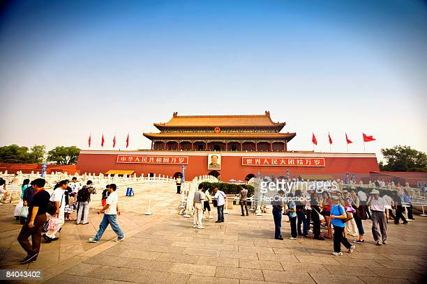 Tourists in front of a building, Tiananmen Gate Of Heavenly Peace, Forbidden City, Beijing, China