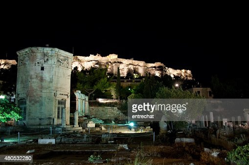 Tower of the Winds in Ancient Agora at night, Athens. : Stockfoto