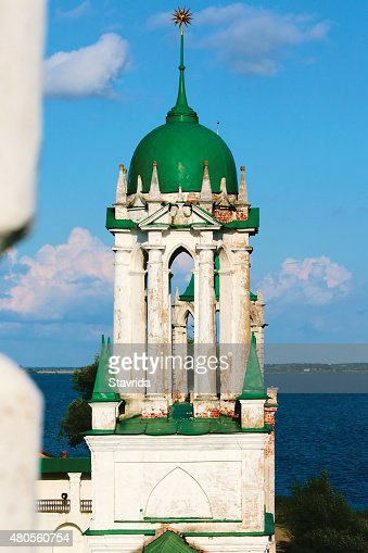towers of Wall : Stock Photo