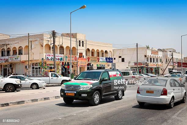 centre-ville de Salalah