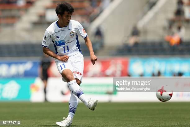 Toyofumi Sakano of Montedio Yamagata in action during the JLeague J2 match between Ehime FC and Montedio Yamagata at Nigineer Stadium on April 29...