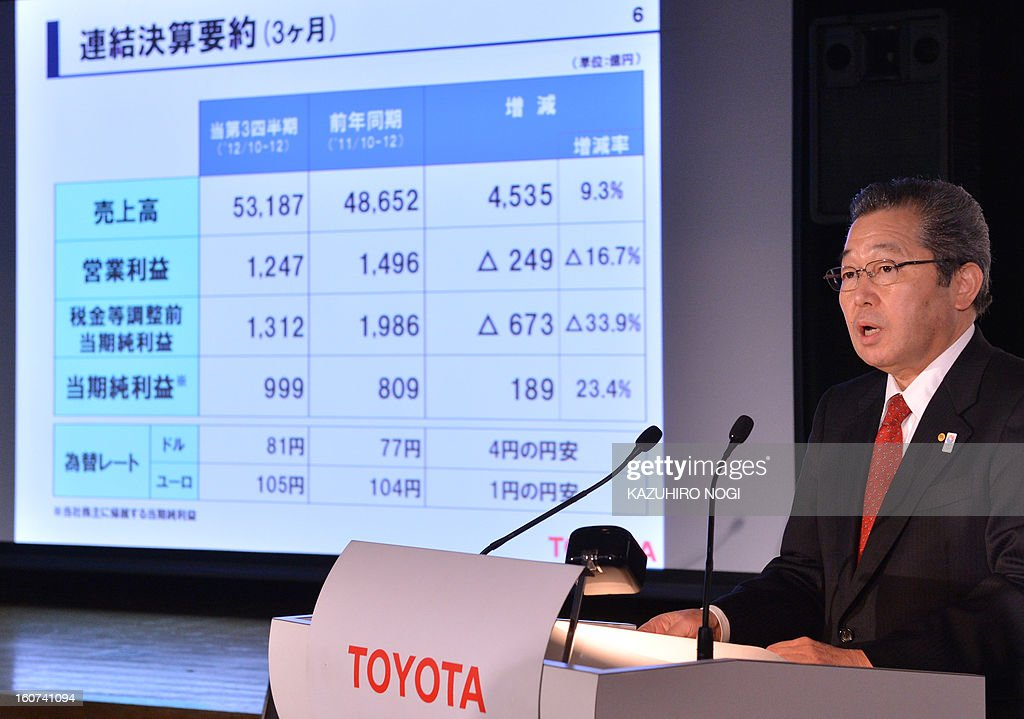 Toyota Motor Corporation director and senior managing officier Takahiko Ijichi speaks during a press briefing to announce the company's third-quarter (October-December 2012) financial results in Tokyo on February 5, 2013. Toyota said on February 5 that its net profit quadrupled in the nine months to December, underscoring its post-disaster recovery, as Japan's biggest automaker also upped its full-year earnings outlook.