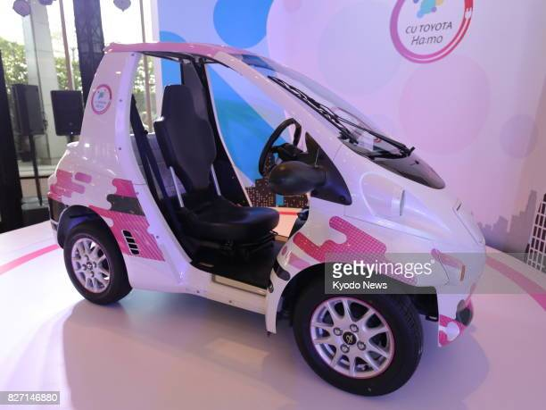 Toyota Motor Corp's COMS onepassenger electric vehicle shown in this photo taken in Bangkok on Aug 3 will be used in testing a carsharing service on...