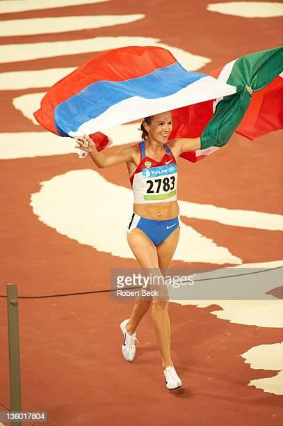 3000m steeplechase beijing women for dating 7