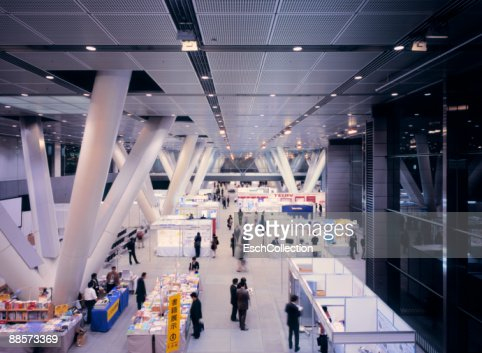 Trade fair inside the Tokyo International Forum.