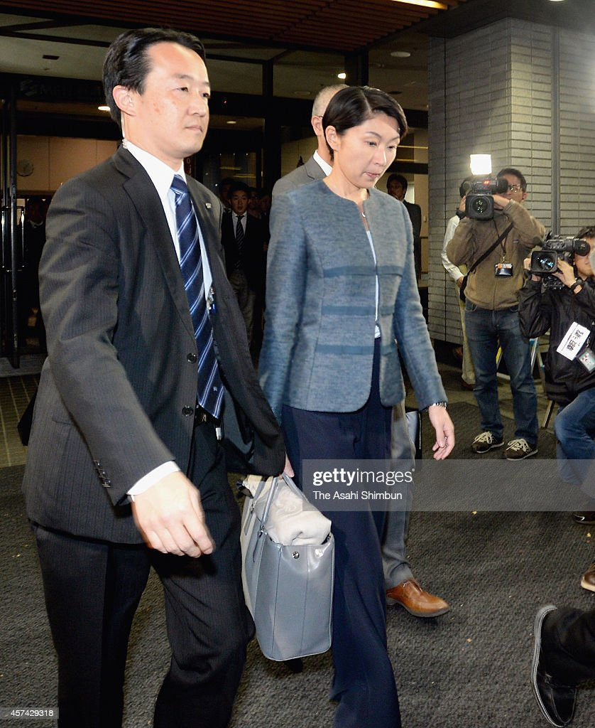 Trade Minister Yuko Obuchi leaves Trade Ministry on October 18, 2014 in Tokyo, Japan. Obuchi faced growing criticism after allegations emerged that her political funds were used to purchase theater tickets and meals for her supporters, a possible elections law violation.