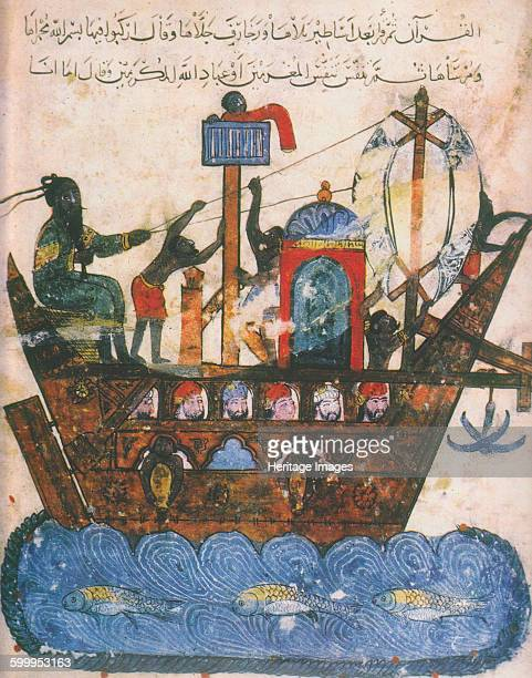 Trading ship Miniature from alHariri's Maqamat 1237 Found in the collection of Bibliothèque Nationale de France Artist Anonymous