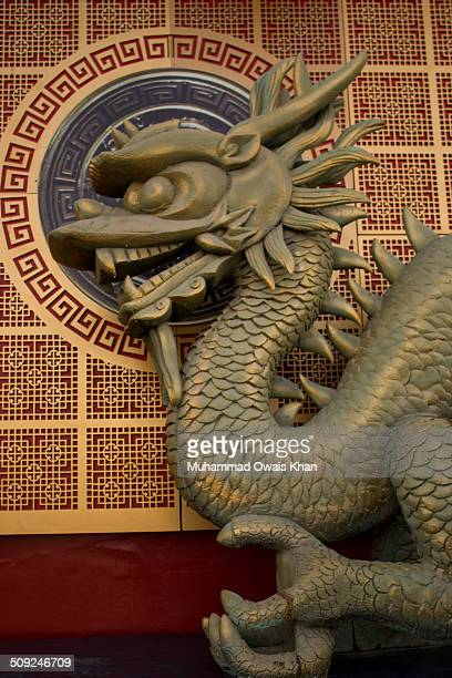 Traditional Chinese dragon