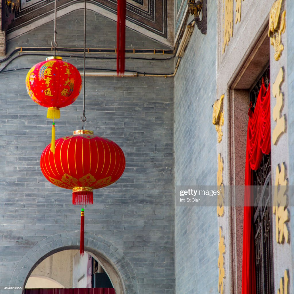 Traditional Chinese Lanterns in Buddhist temple : Stock Photo