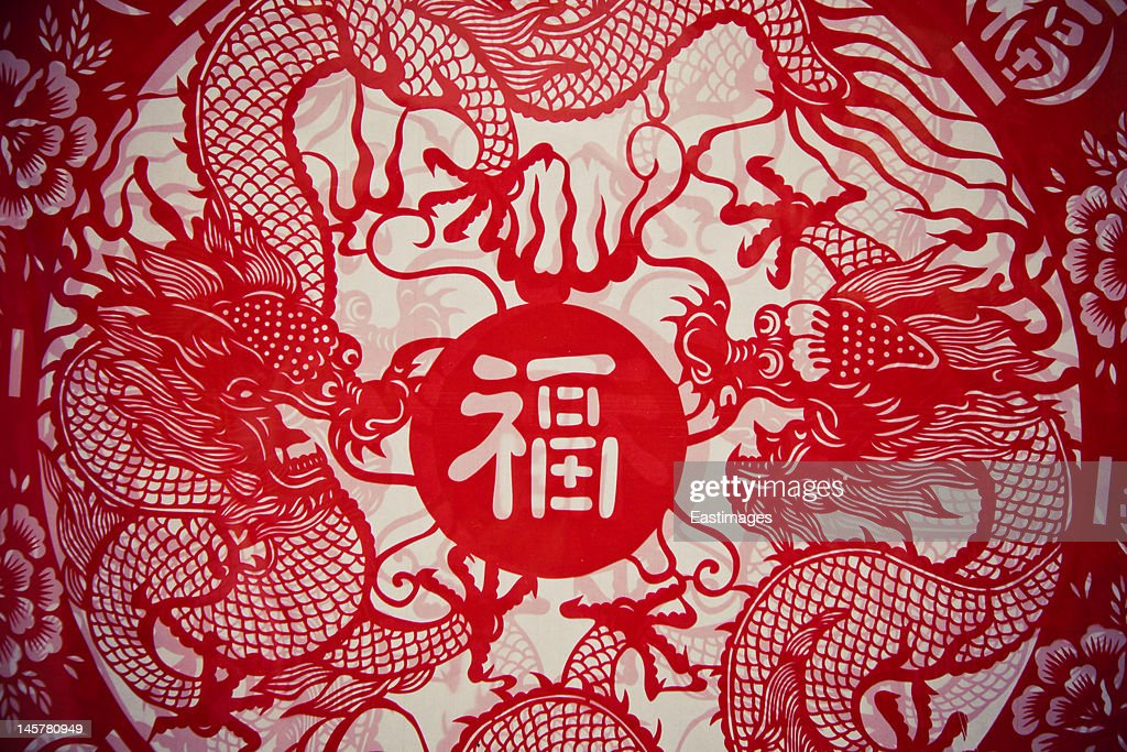 Traditional chinese paper cut : Stock Photo