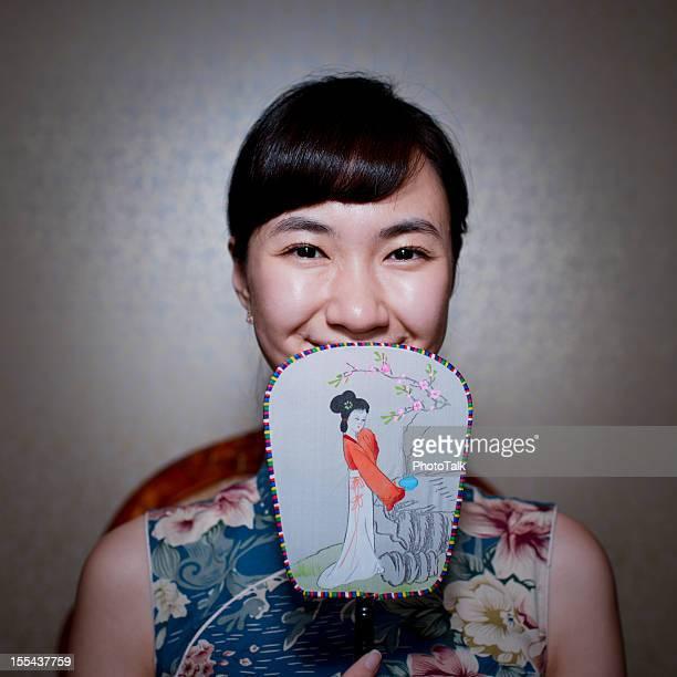 Traditional Chinese Woman Smile Portrait - XXXLarge