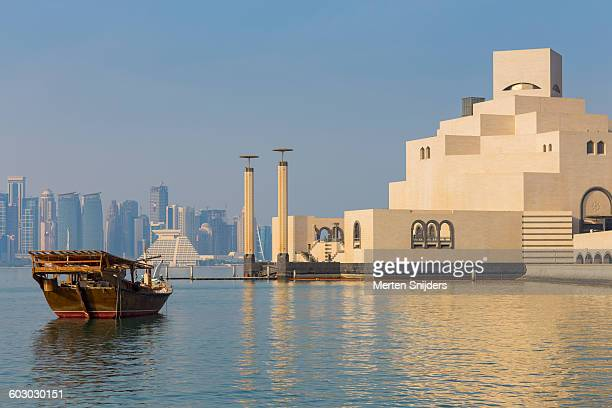 Traditional Dhow ship and Islamic Art Museum