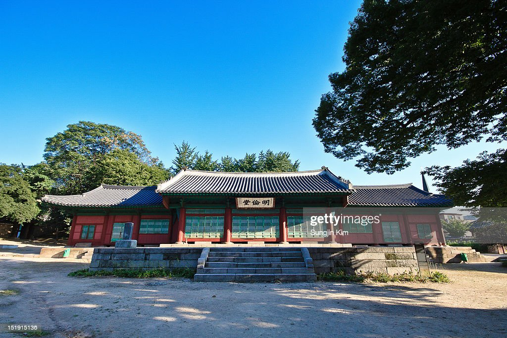 Traditional house of education : Stock Photo