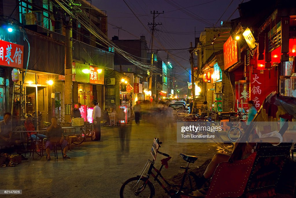 traditional hutong shopping and food street