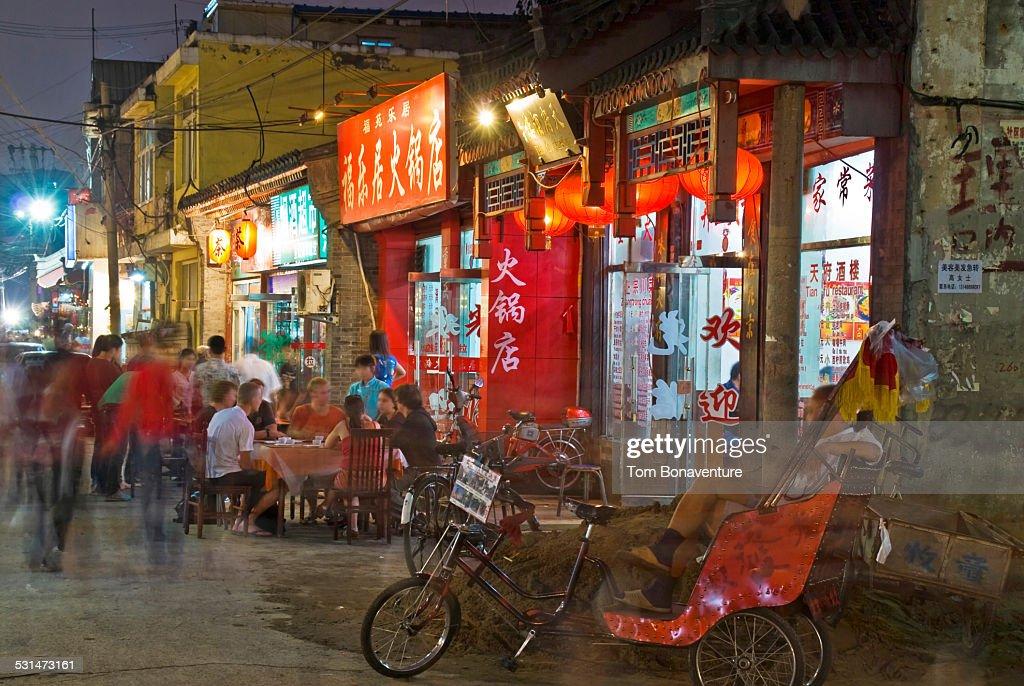 Traditional Hutongs in Qianmen