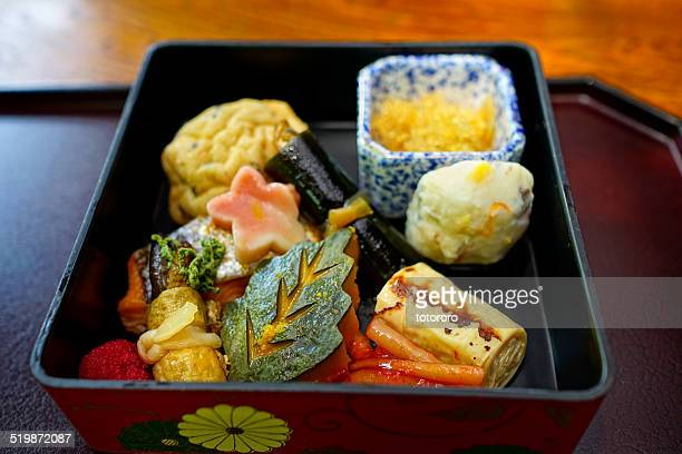 Traditional Japanese Cuisine Washoku in Japan
