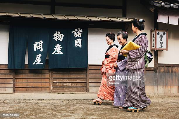 Traditional Japanese geisha and maiko woman in japanese village