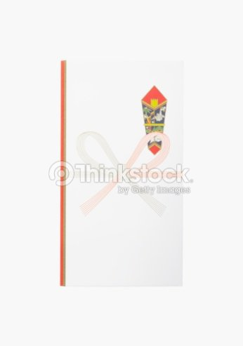 Traditional Japanese Handcrafted Gift Card And Envelope For A