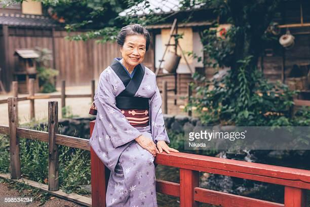 Femme âgée japonais traditionnel