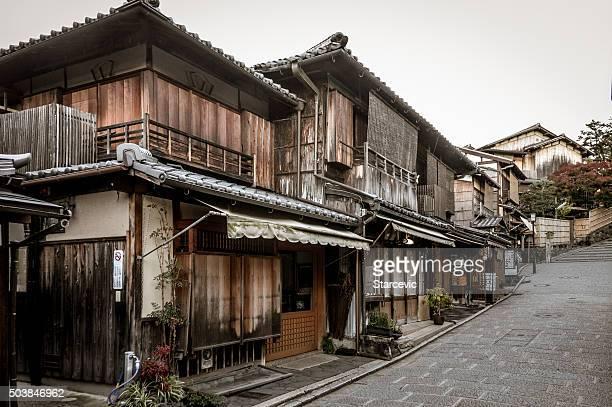 Traditional Japanese street leading to Kiyomizu-dera temple - Kyoto, Japan