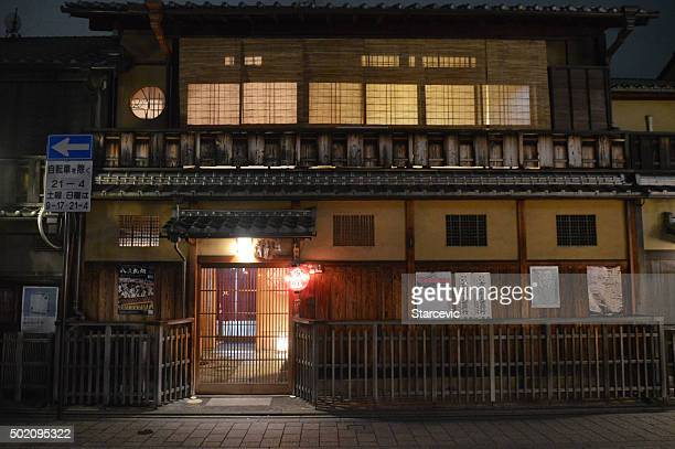 Traditional restaurant building in Gion - Kyoto, Japan