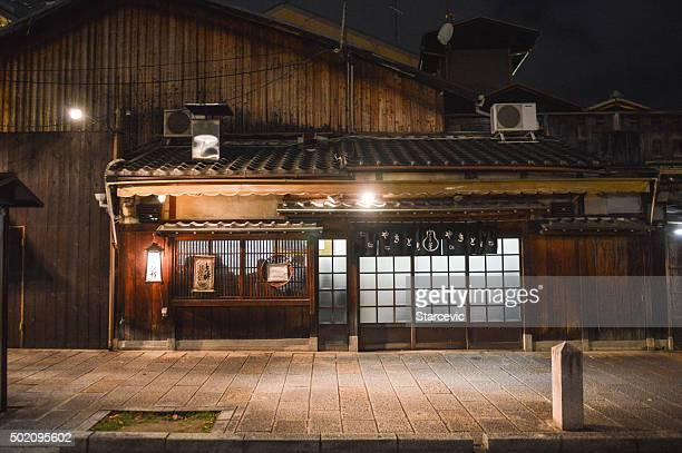 レストランでの伝統的な建物の祇園-Kyoto ,Japan