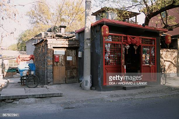 Traditional shop in the Lake Houhai area Beijing China