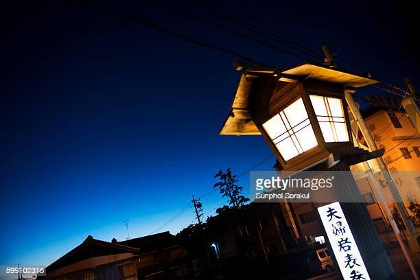 Traditional Street lamp in Futami