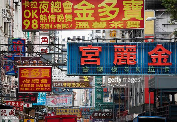 Traditional street signs in Hong Kong